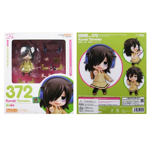 WataMote Tomoko Kuroki Nendoroid Action Figure