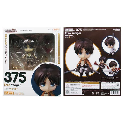 Attack on Titan Eren Yeager Nendoroid Action Figure