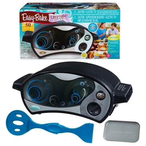 Easy-Bake Ultimate Oven (Black)