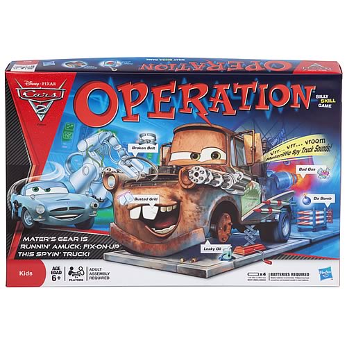 Cars 2 Memory Operation Game