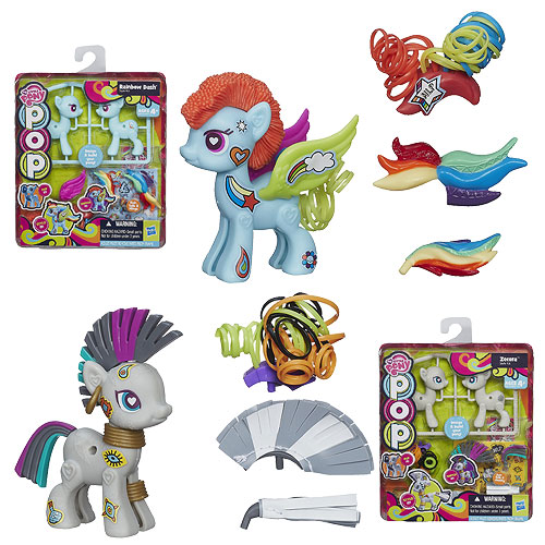 My Little Pony Pop Customizable Ponies Wave 1 Set