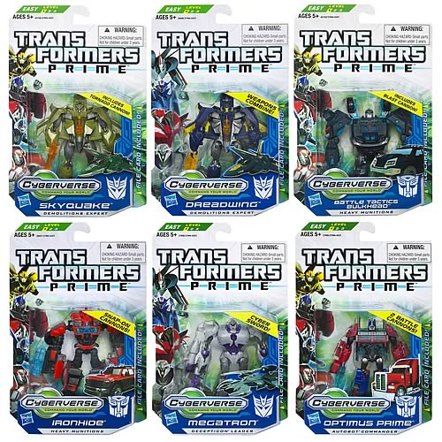Transformers Prime Cyberverse  Commander Wave 4 Revision 1
