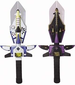 Dlx. Armada Swords Asst. 1 Set
