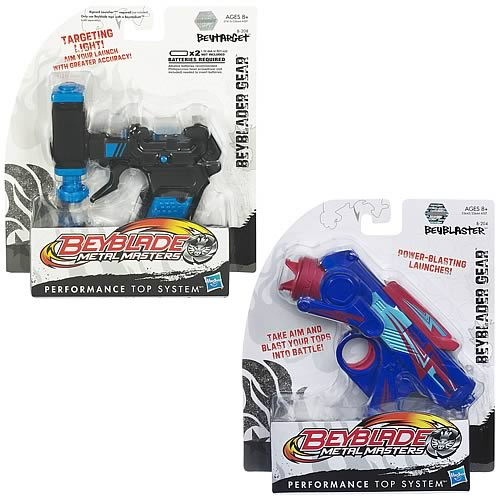 Beyblade Deluxe Gear Wave 2 Revision 1