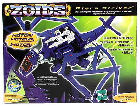 Zoids Basic Ptera Striker
