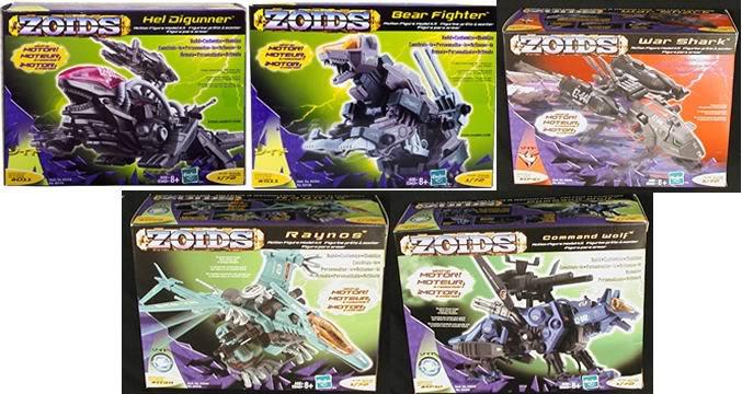 Zoids Deluxe Asst. (Wave 2)