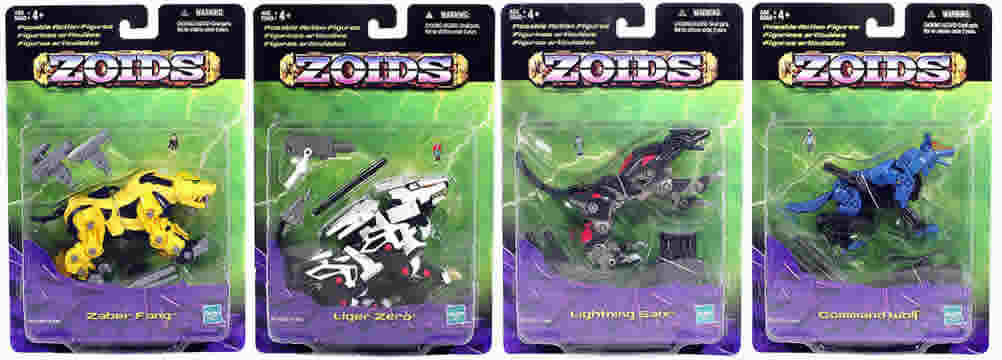 Zoids Basic Figures Asst. 3