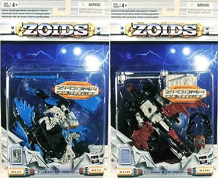 Zoids Basic Figures Asst. 8