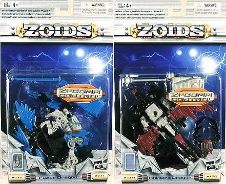 Fuzor Dragon & Chimera Dragon
