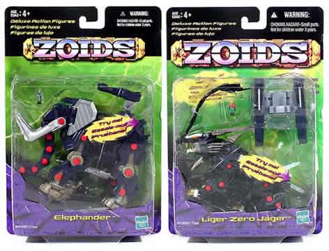 Zoids Basic Asst.2 Set