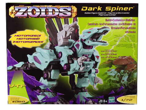 Zoids Motorized Dark Spiner