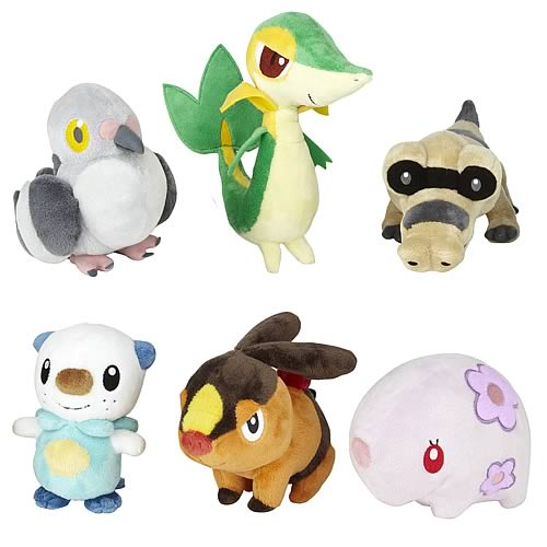 Pokemon Black and White Mini Plush Series 1 Case