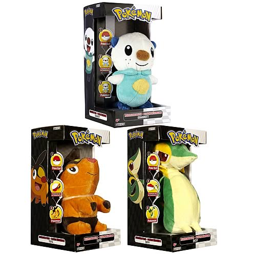 Pokemon Black and White Reversible Plush Series 1 Case