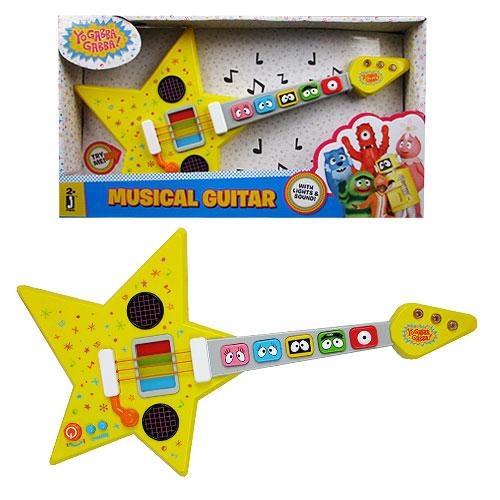 Yo Gabba Gabba Feature Guitar