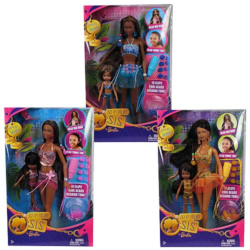 Barbie So In Style Doll Pairs Wave 3 Case