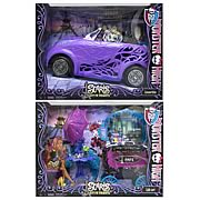 Monster High Scaris Travel Dolls Accessory Case