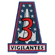 Battlestar Galactica Vigilantes School Premium Patch