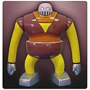 Mazinger Z Boss Borot Robot 12-Inch Vinyl Figure