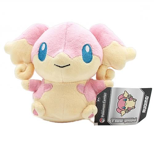 Pokemon Center Black and White Audino Plush