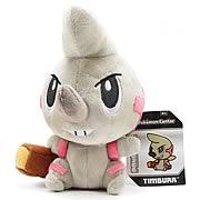Pokemon Center Black and White Timburr Plush