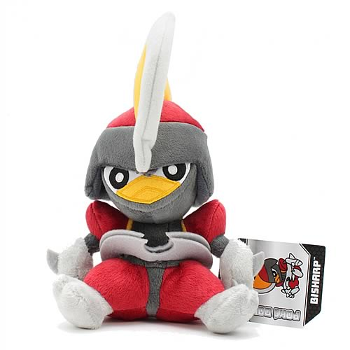 Pokemon Center Black and White Bisharp Plush