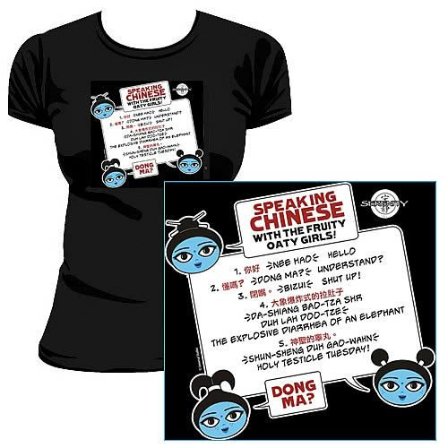 Serenity Speaking Chinese Women's T-Shirt