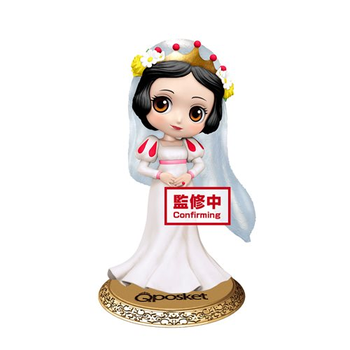 Disney Snow White Dreamy Style White Version Q Posket Statue