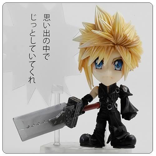 Final Fantasy VII Cloud Strife Trading Arts Kai Mini-Figure