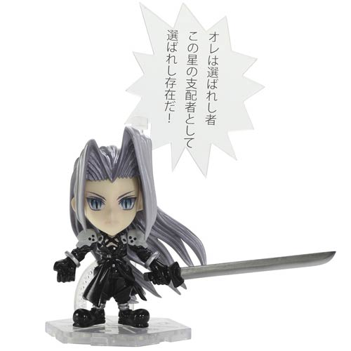Final Fantasy Mini Sephiroth Trading Arts Kai Mini-Figure