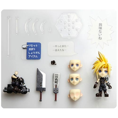 Final Fantasy VII Cloud Trading Arts Kai Chibi Mini-Figure