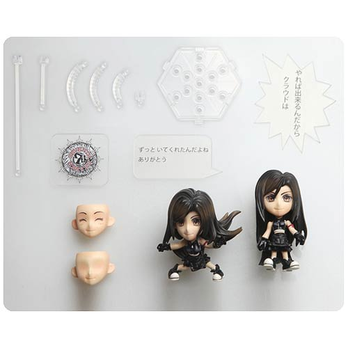 Final Fantasy VII Tifa Trading Arts Kai Chibi Mini-Figure