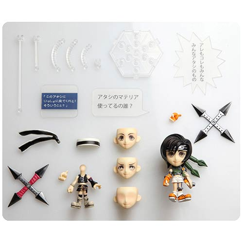 Final Fantasy VII Yuffie Trading Arts Kai Chibi Mini-Figure