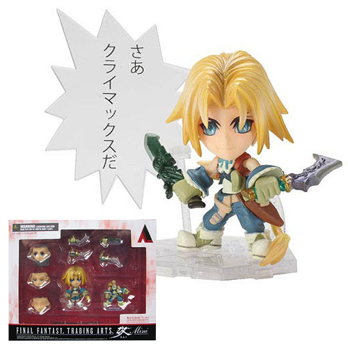 Final Fantasy IX Zidane Super Deformed 3-Inch Mini-Figure