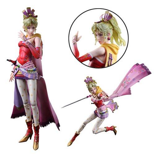 Final Fantasy Dissidia Terra Branford Action Figure SquareEnix - Free contractor invoice square enix online store