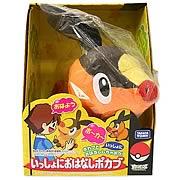 Pokemon Best Wishes 6-Inch Talking Tepig Plush