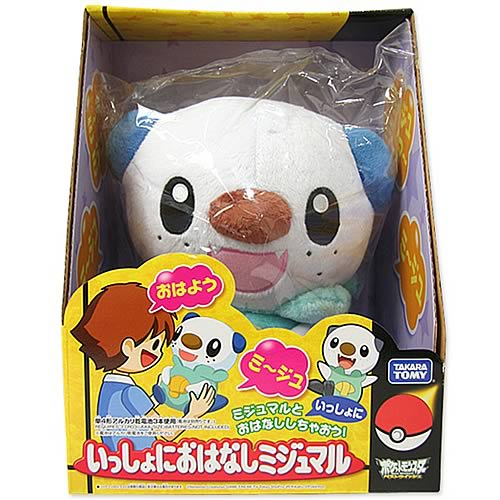 Pokemon Best Wishes 6-Inch Talking Oshawott Plush