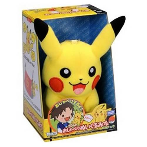 Pokemon Best Wishes 6-Inch Talking Pikachu Plush