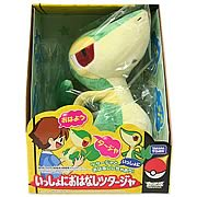 Pokemon Best Wishes 6-Inch Talking Snivy Plush