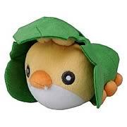 Pokemon Best Wishes 6-Inch Sewaddle Plush