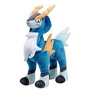 Pokemon Best Wishes 14-Inch Giant Cobalion Plush