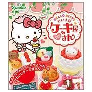 Hello Kitty Cake Shop Vinyl Mini-Figure Case