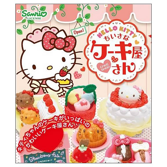 Hello Kitty Cake Shop Vinyl Mini-Figure Case