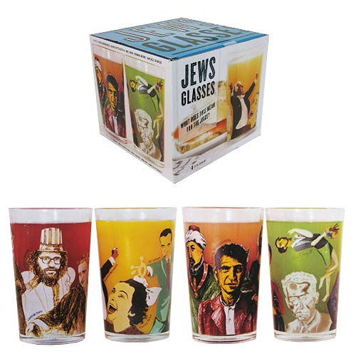 Famous Jews Pint Glasses 4-Pack