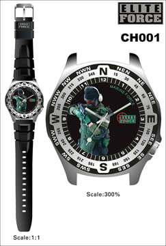 Marine Force Watch
