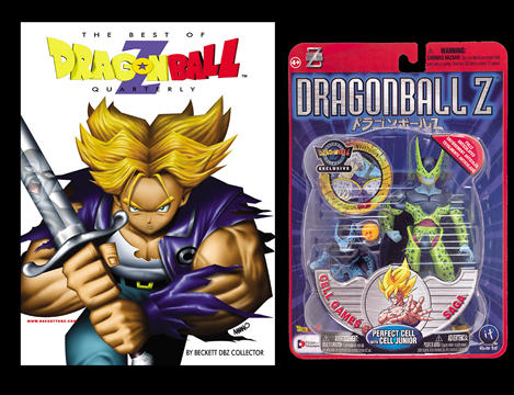 Best of Dragonball Z Quarterly