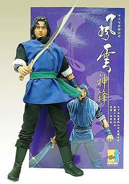 Storm Rider Nie Feng Figure