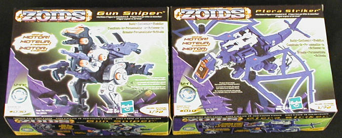Zoids Basic Wind-Ups (Wave 1)