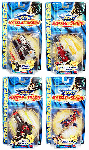 Beast Machines Basic Asst. 7
