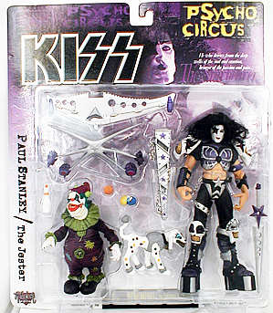 Paul Stanley Figure, Not Mint