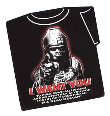 T-Shirt, I Want You
